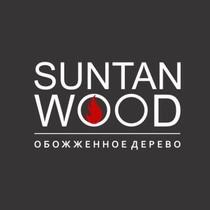 Suntan WOOD