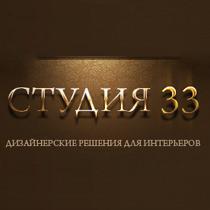 Studiya 33 med