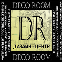 Deco room med