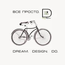 Newvelo61 designkvartal d3 med