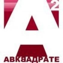 A14 avkvadrate med
