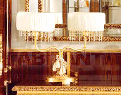 Купить Лампа настольная AR Arredamenti Grand-royal L94P32