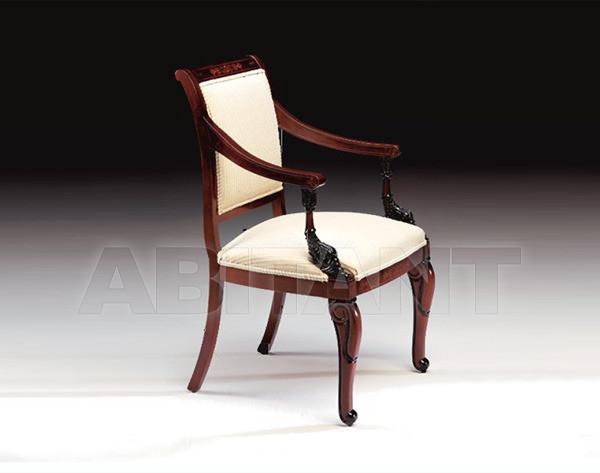 Купить Стул с подлокотниками Amboan Occasional Furniture 7212200