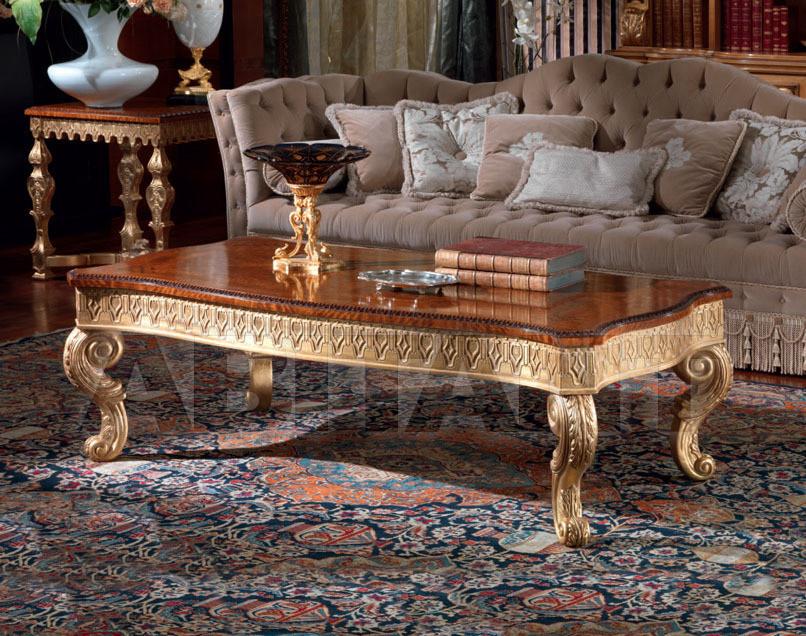 Купить Столик журнальный Armando Rho Elegance A883