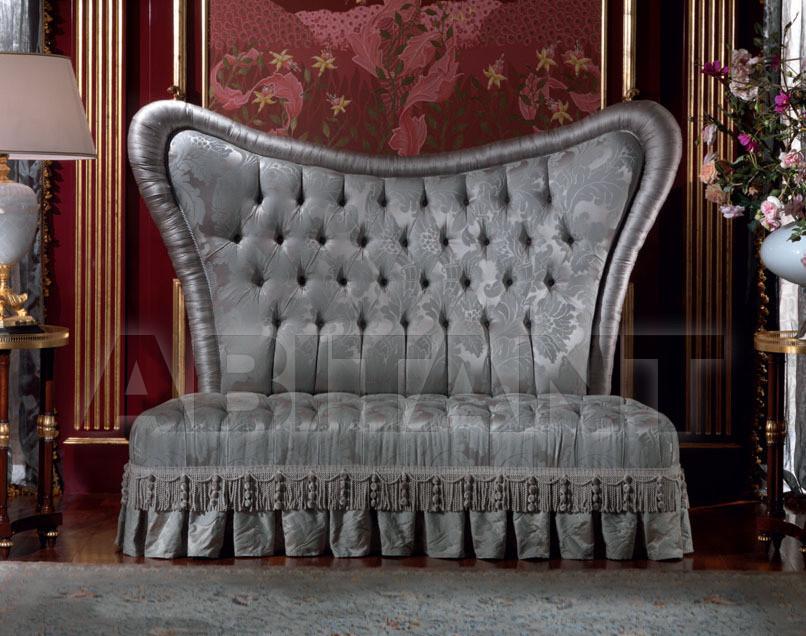 Купить Диван Armando Rho Elegance A860