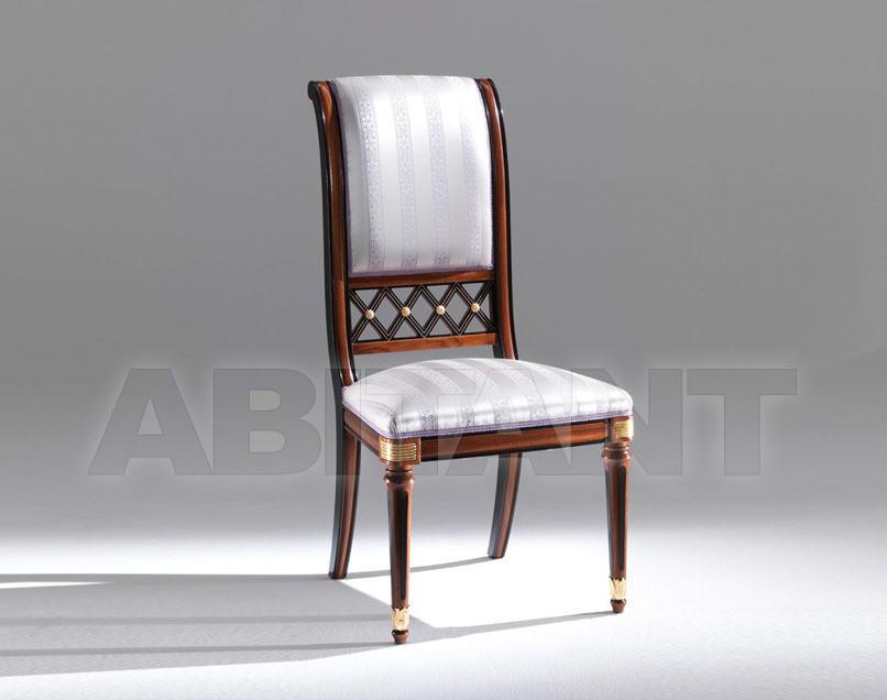 Купить Стул Armando Rho Elegance A923