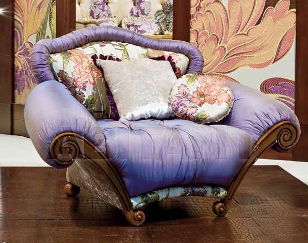 Купить Кресло F.lli Meroni Personal Lifestyle 318P