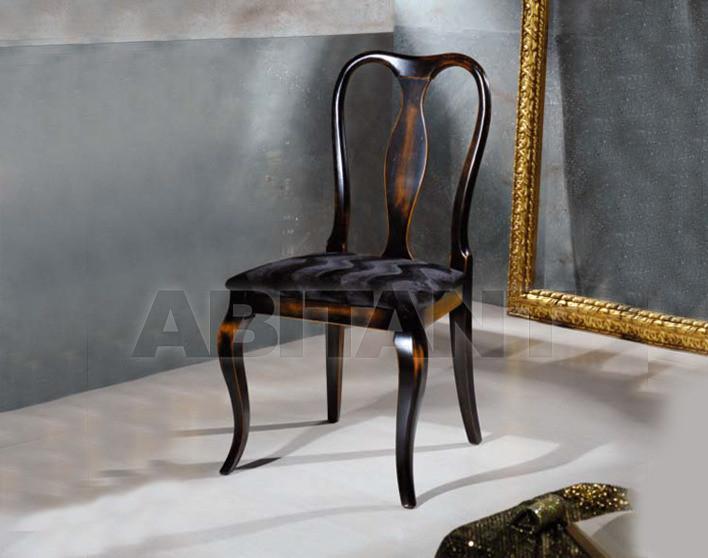 Купить Стул Veneta Sedie Seating 8300S