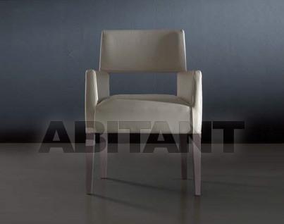 Купить Кресло Malerba Solitaire SO512