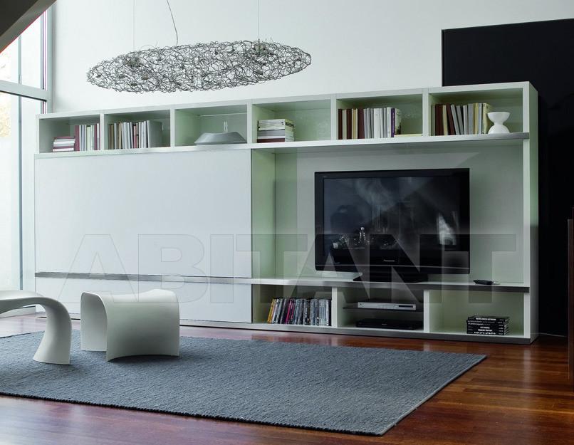 Купить Модульная система MD House All Day composizione 17