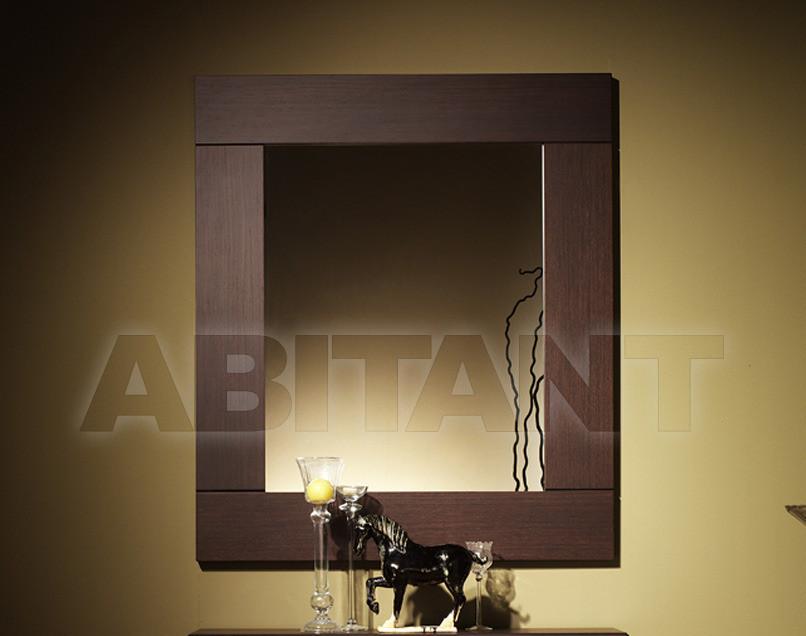 Купить Зеркало настенное MADISON Coim Tarifa Comedores 7712
