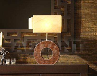 Купить Лампа настольная OCULO Coim Tarifa Comedores 102