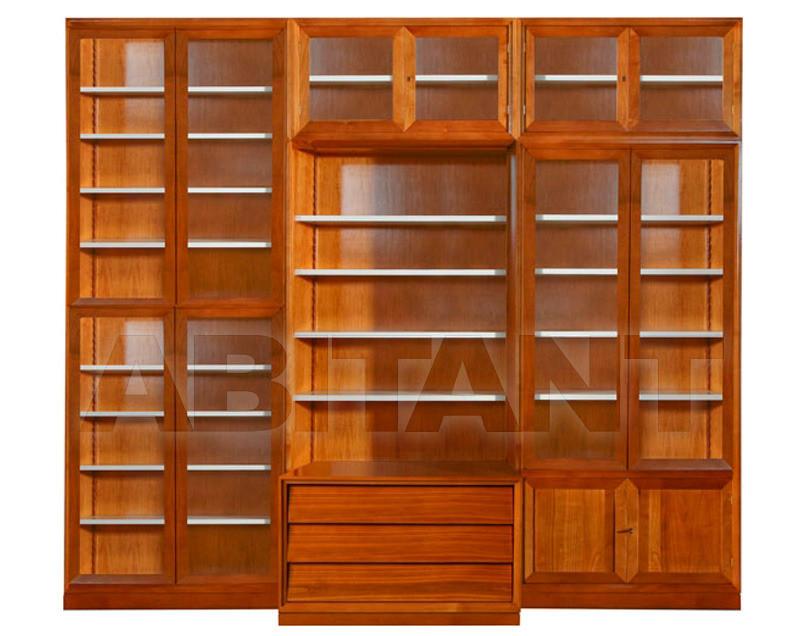 Купить Шкаф книжный Morelato Classic FS3310180
