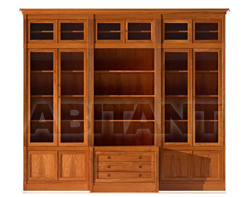 Купить Библиотека Morelato Classic FS3010187