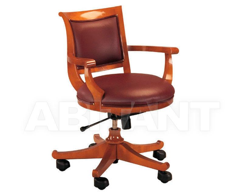 Купить Кресло для кабинета Morelato Classic 3882
