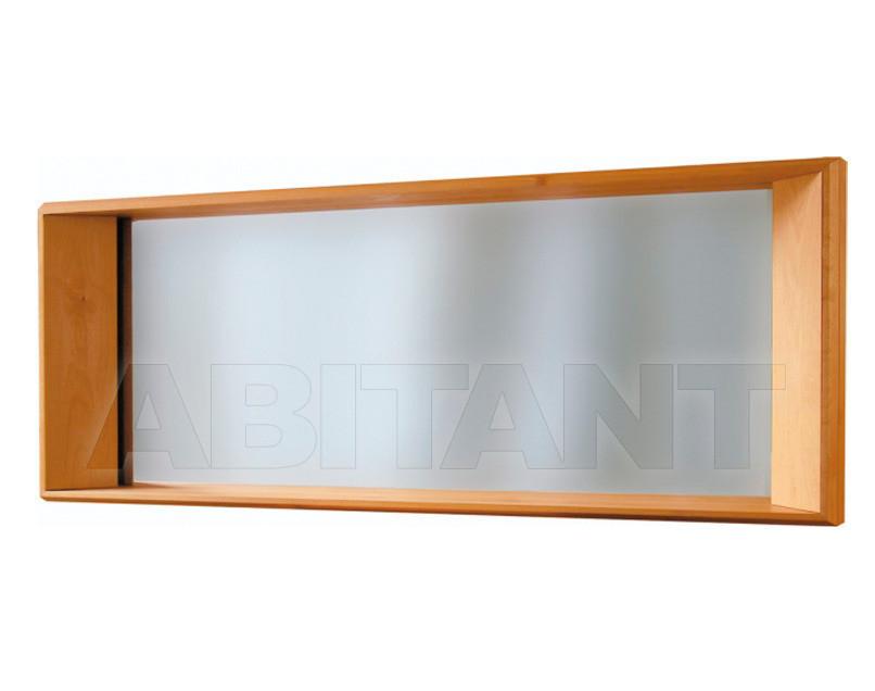 Купить Зеркало настенное Morelato Classic 5415