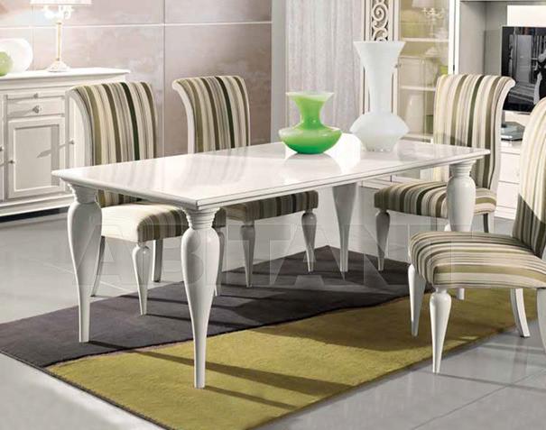 Купить Стол обеденный Beta Mobili I Classici 02201