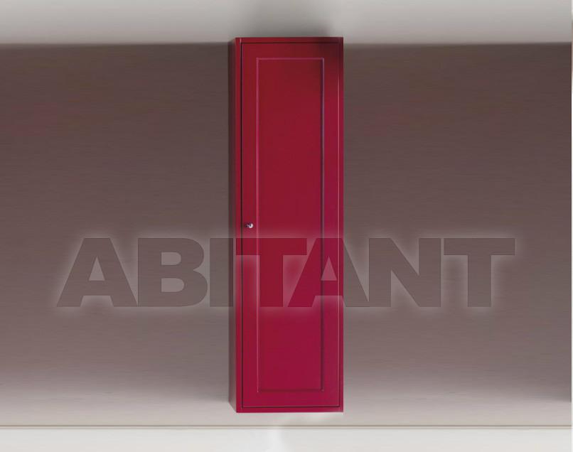 Купить Шкаф для ванной комнаты Klassik Italy Bagno 600.39