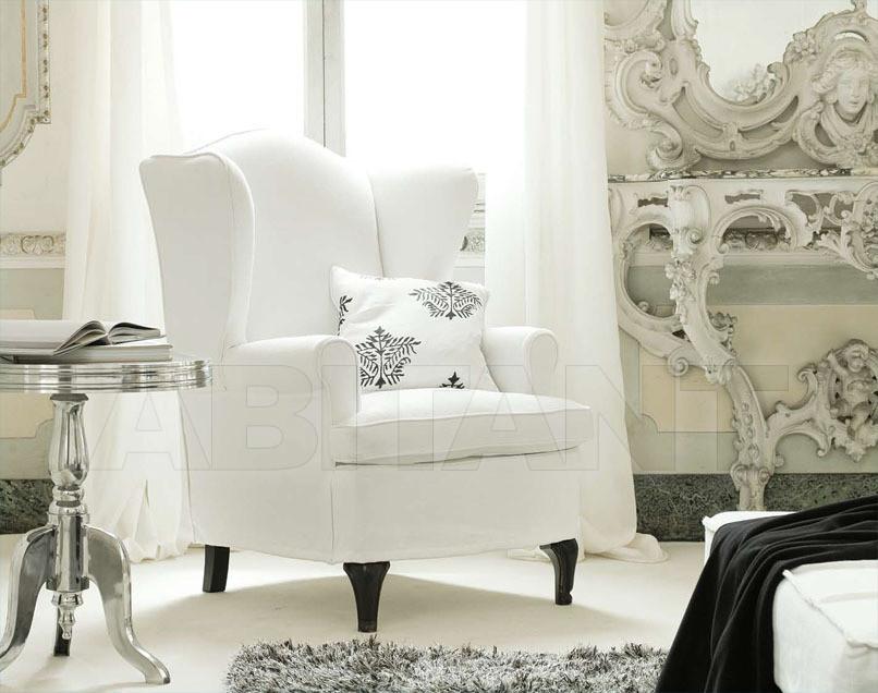 Купить Кресло Ville Venete Lifestyle VHMPA