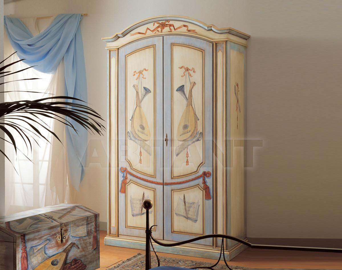 Купить Шкаф гардеробный MUSA Alberto & Mario Ghezzani I Classici L.503
