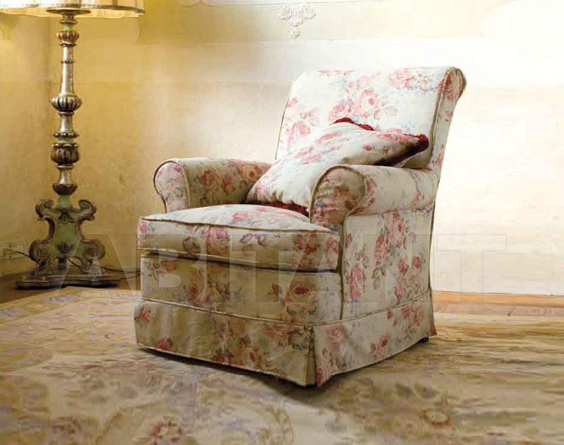Купить Кресло Ville Venete Luxory VDOA