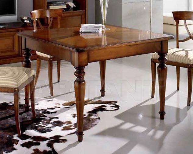 Купить Стол обеденный Gnoato F.lli S.r.l. Nouvelle Maison 8230