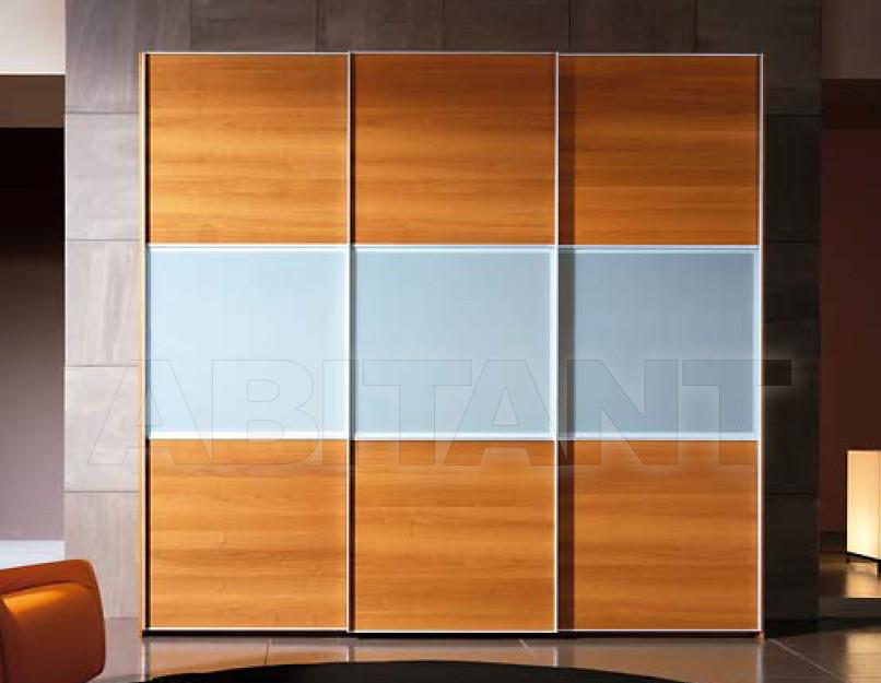 Купить Шкаф гардеробный Favero Armadi SC1270
