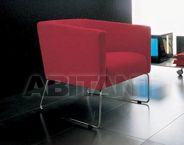 Купить Кресло Musa Gruppo Industriale Spa Classic ARES