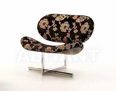 Купить Кресло BIG MOON Molinari Design S.r.l. Prestige BIG MOON