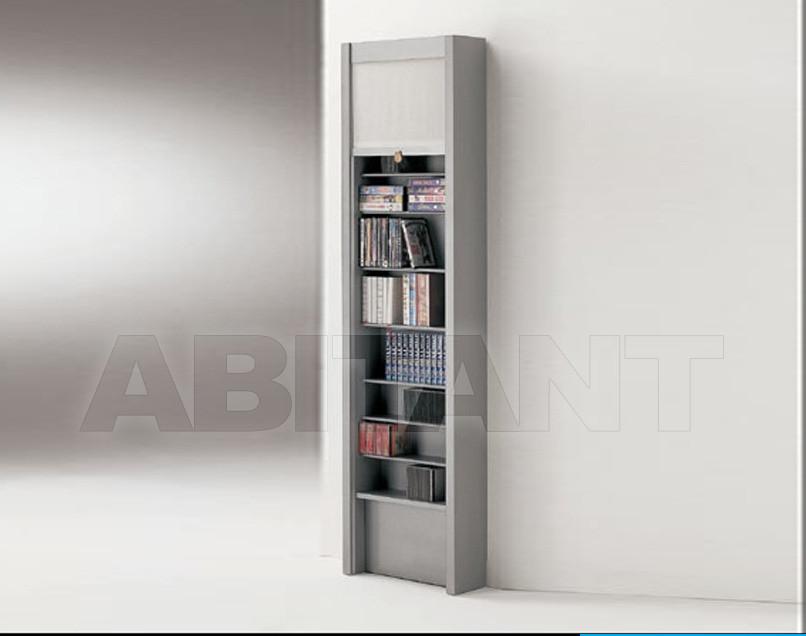 Купить Шкаф книжный Vismara Design Modern morpheus