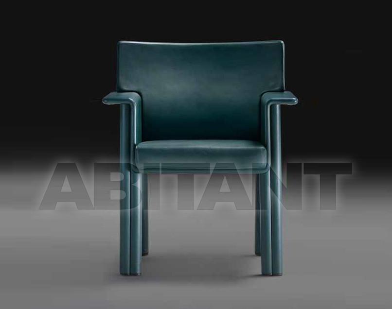 Купить Кресло Meritalia Afra E Tobia Scarpa CORNELIA Poltroncina
