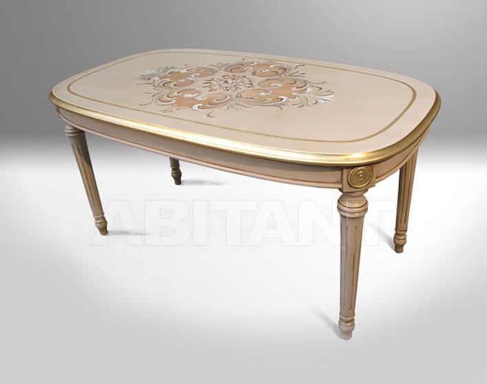 Купить Столик кофейный T.N.B. Palace 8945