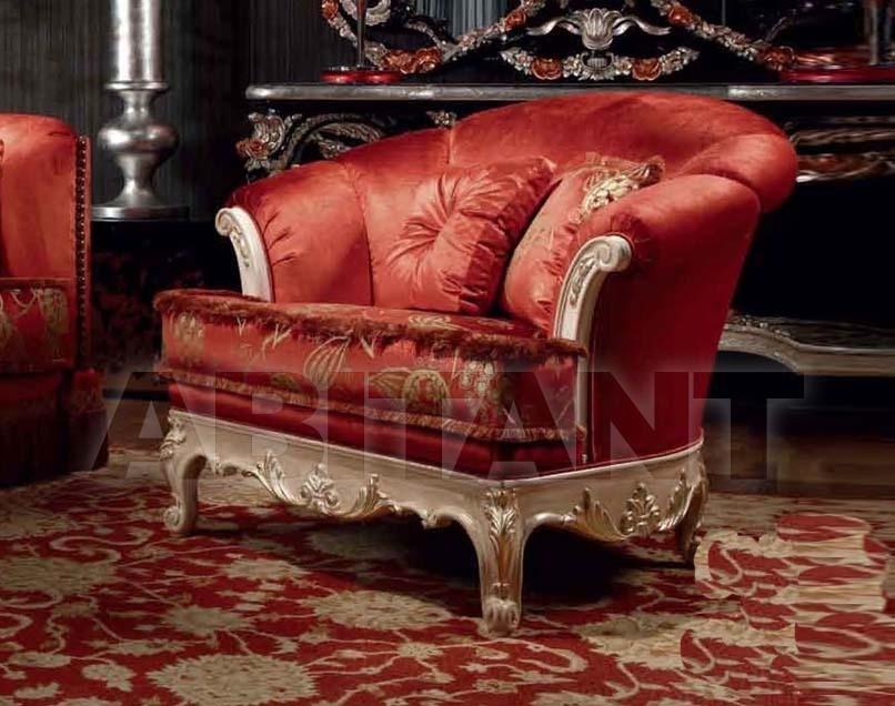 Купить Кресло Tecni Nova Diamond 1249 95