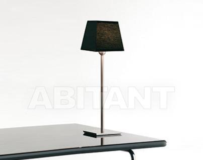 Купить Лампа настольная Bover Desk Lamp GIBSI 02 2118205