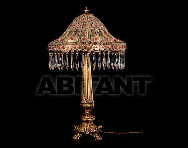 Купить Лампа напольная Nuova Montart History Book 1 1329/5L
