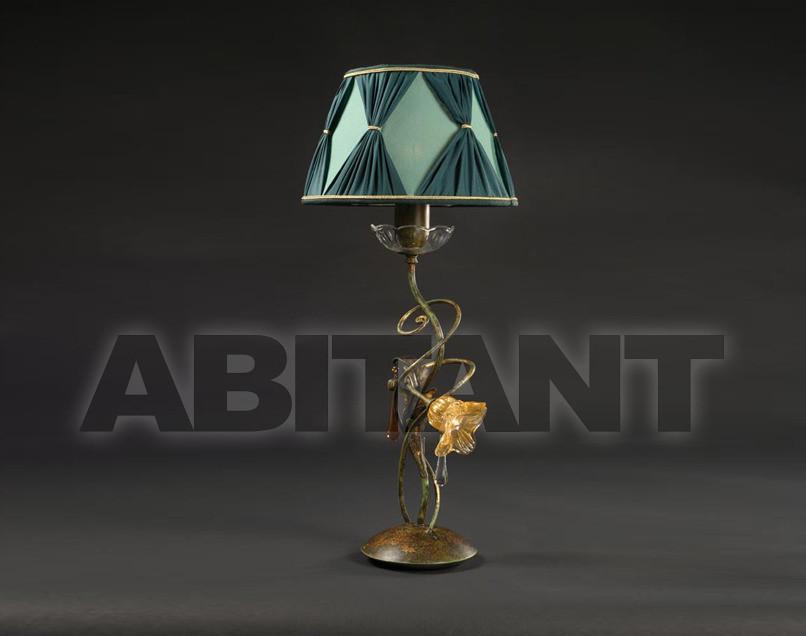 Купить Лампа настольная Nuova Montart Jacqueline 1342/1LP+1