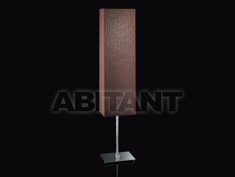Купить Лампа напольная Italamp White 3048/C
