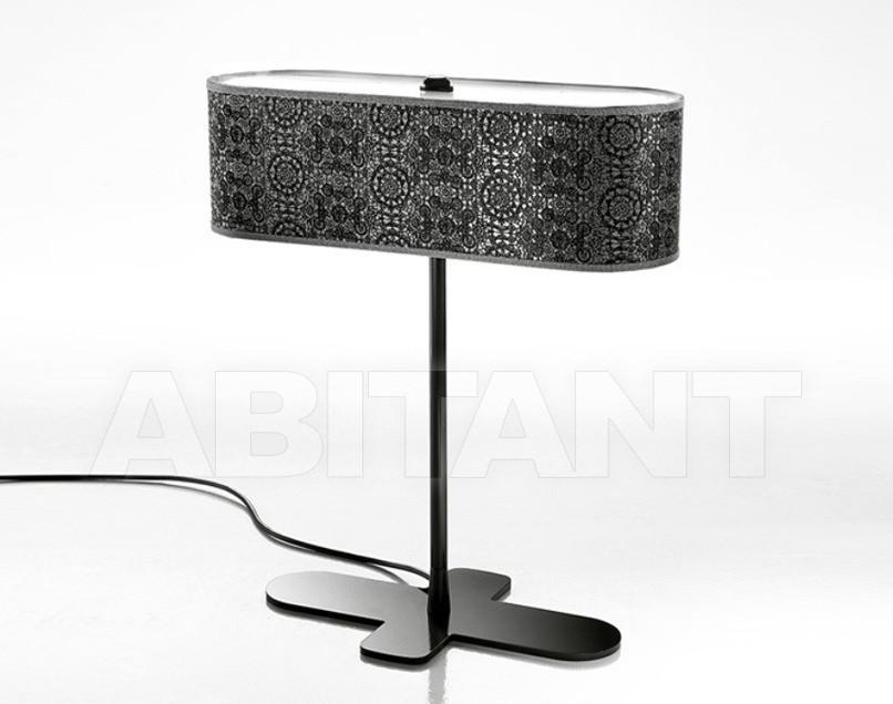 Купить Лампа настольная Italamp Verde 2325/LG