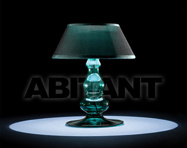 Купить Лампа настольная Italamp Verde 8009/LP