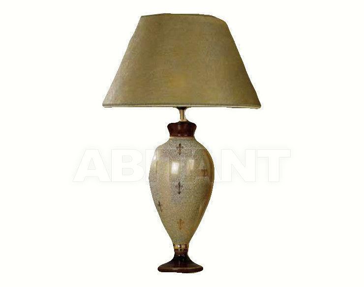 Купить Лампа настольная Sarri Arald 74152G B35
