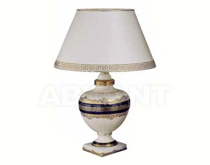 Купить Лампа настольная Sarri Arald 99404G  B36