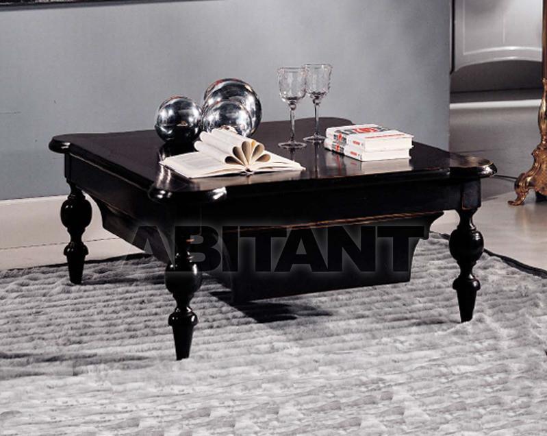 Купить Столик журнальный Metamorfosi Art Deco 1131