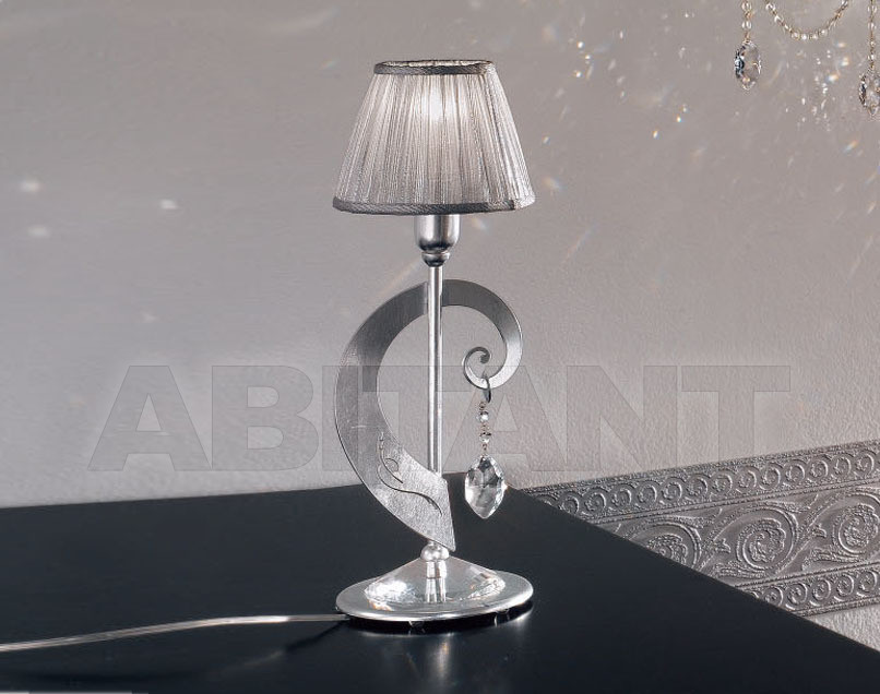 Купить Лампа настольная OPERA Masca Sommary 1834/B1 *