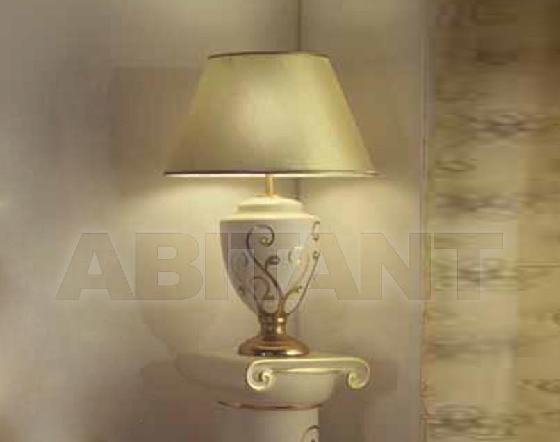 Купить Лампа настольная Sarri Paradise Gold 74278G M71
