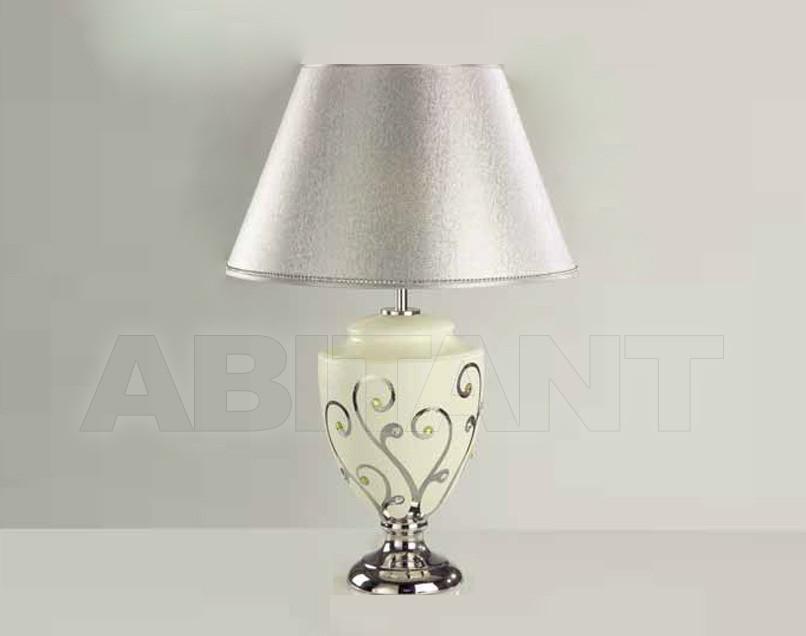 Купить Лампа настольная Sarri Paradise Silver 74279G M73