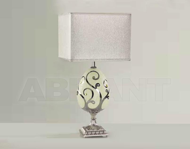 Купить Лампа настольная Sarri Paradise Silver 171279 K73