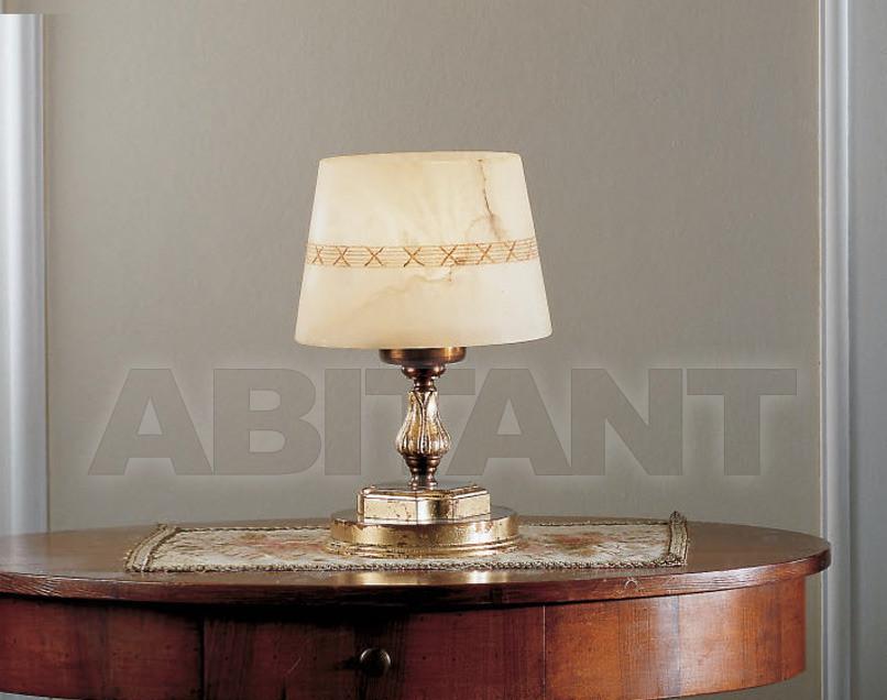 Купить Лампа настольная Possoni Illuminazione Alabastro 2900/LP