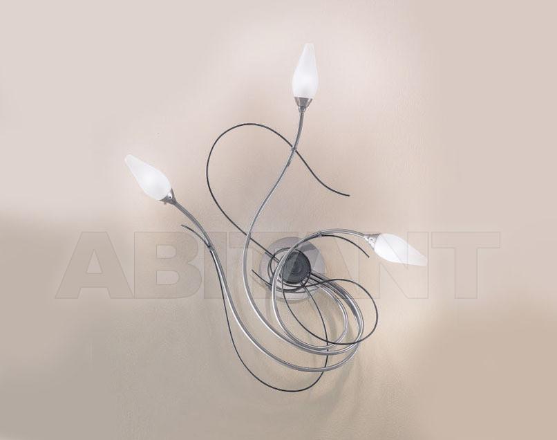 Купить Светильник настенный ARMONIA Masca Sommary 1832/A3 * ral ardesia