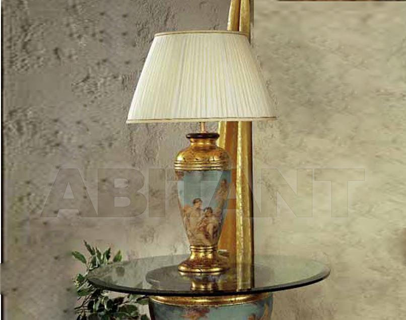 Купить Лампа настольная Sarri Vulcano 89758G M92
