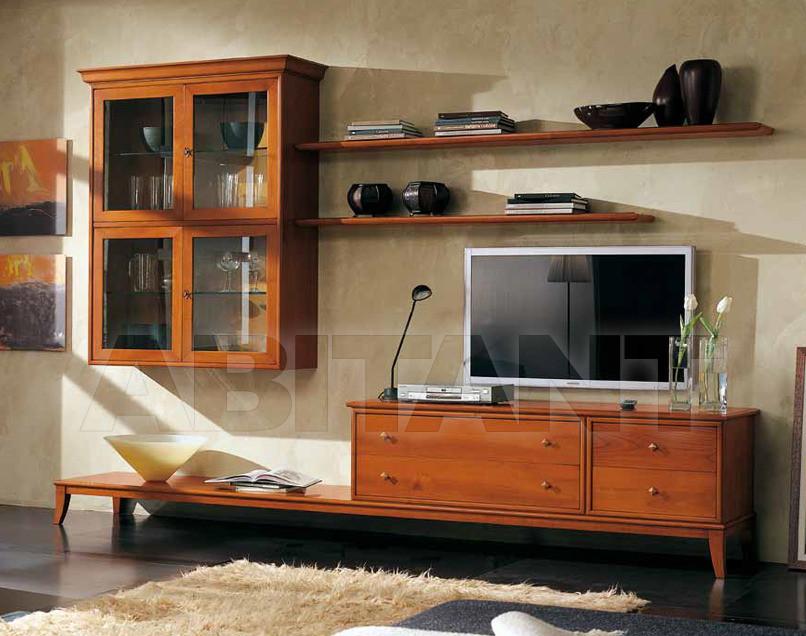 Купить Модульная система Bamar Le Collezioni Completo T01